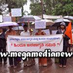Hindu Jana Jagrithi Samithi protest