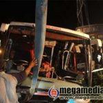 Mulki Bus accident