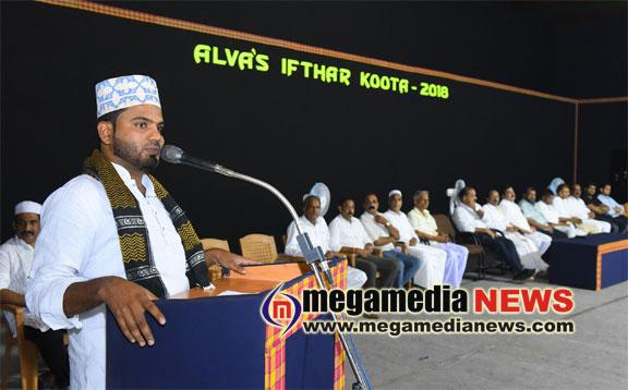 iftar-kuta