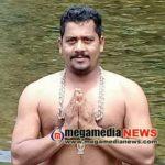 Harish-Shetty