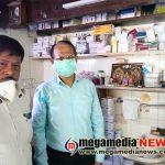 Raghavendra-clinic