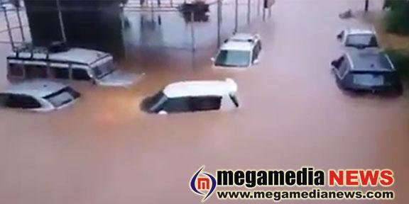 Udupi Rain