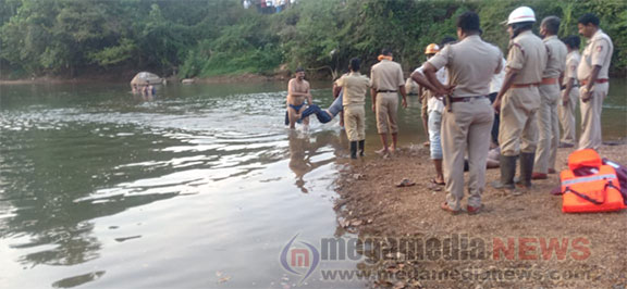 shambhavi river