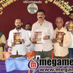 Pandeshwara Invitation