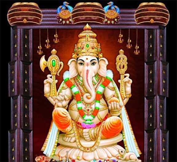 Maha Ganapathy