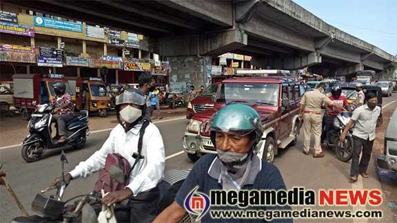 Bantwal Vehicle