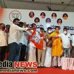 Gurupura BJP