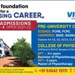 Vikas college