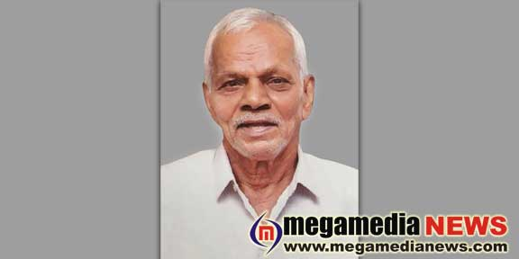 Ananda Poojary