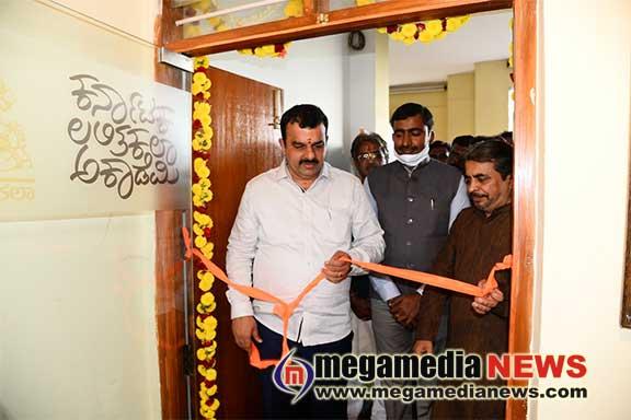 Kannada Pradhikara