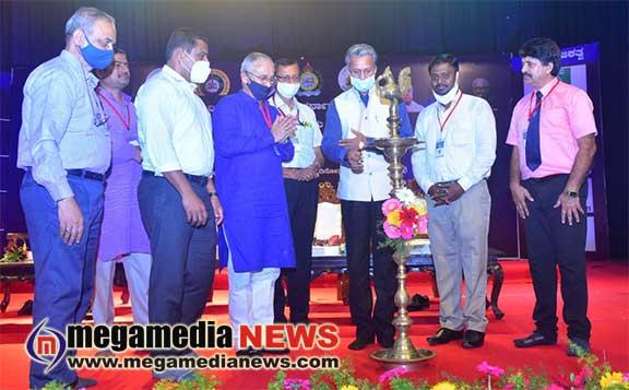 Kannada Vijnana Sammelana