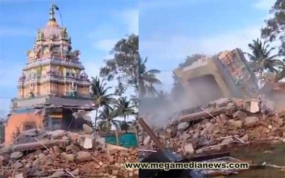 temple Demolish